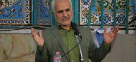 دانلود سخنرانی استاد حسن عباسی با موضوع گام دوم و آینده روشن انقلاب اسلامی