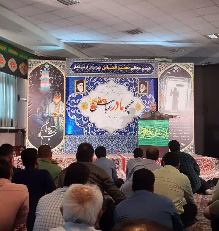 photo 2019 07 27 23 22 38 دانلود سخنرانی استاد حسن عباسی با موضوع ما و همچنين شهدا