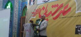 دانلود سخنرانی استاد حسن عباسی در هشتمین یادواره شهدا در اراک
