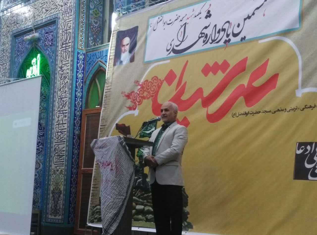 photo 2019 08 10 11 05 37 دانلود سخنرانی استاد حسن عباسی در هشتمین یادواره شهدا در اراک