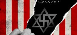 """اجتماع بزرگ """"مرگ بر آمریکا"""" برگزار می کند"""