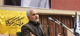 گزارش کامل از سخنرانی دکتر حسن عباسی در دانشگاه یزد