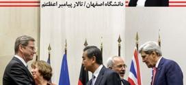 برگزاری سخنرانی دیپلماسی قابل انعطاف ؛ خطوط قرمز و چالش ها در 25 آذر