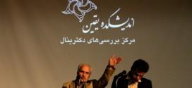 گزارش از سخنرانی سبک زندگی اسلامی در دانشگاه اصفهان