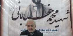 سخنرانی استاد عباسی در سومین روز از دوره هویت شناسی شهید محمد خیابانی