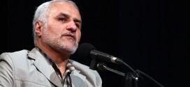 سخنرانی استاد حسن عباسی با موضوع انسان طراز و کودک طراز