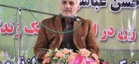 15 اردیبهشت؛سخنرانی استاد حسن عباسی در همدان