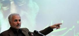 سخنران استاد عباسی در همایش بزرگ فرهنگ و اقتصاد