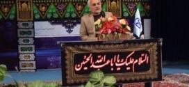 استاد حسن عباسی - سایه روشن های یک سقوط عظیم