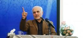 استاد حسن عباسی - دانشگاه علامه طباطبایی - 16 آذر