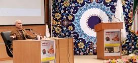 استاد حسن عباسی - دانشگاه خوارزمی