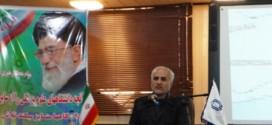 استاد حسن عباسی - ۲۵۰۰ سال رویارویی غرب با ایران