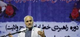 استاد حسن عباسی در جمع دانشجویان خط امام