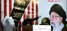 سخنرانی استاد حسن عباسی با موضوع پیش به سوی ایران ۱۴۱۴ در جهان ۲۰۳۵