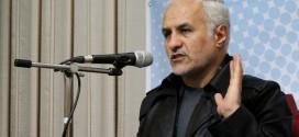 سخنرانی استاد حسن عباسی با موضوع فتنه های عصر ما