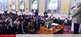 سخنرانی استاد حسن عباسی در آبادان