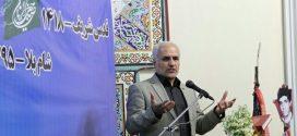 سخنرانی استاد عباسی در رفسنجان