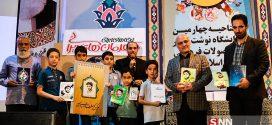 استاد حسن عباسی - نمایشگاه ایران نوشت