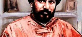 جمال الدین اسدآبادی