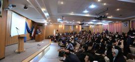 استاد حسن عباسی - دانشگاه اراک