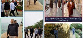 شکایت محمود علوی وزیر اطلاعات دولت لیبرال